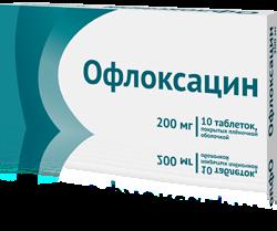 Новейшие антибиотики от гайморита
